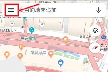 マップ 現在地 ずれる グーグル 【Android】Googleマップの現在地が違う
