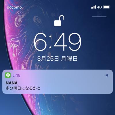 画面 ロック iphone