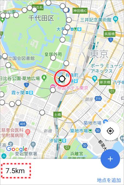 マップ アプリ 自転車