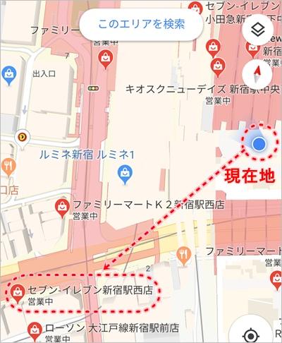この 近く の コンビニ コンビニATM 三菱UFJ銀行
