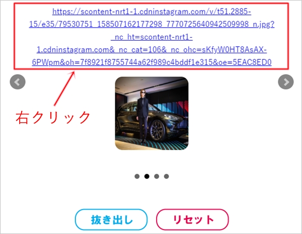 インスタグラム 複数の画像を保存する方法 アプリの鎖