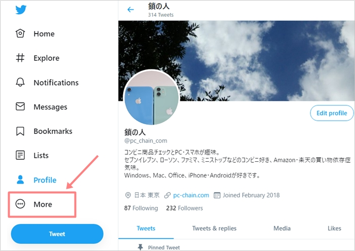 Twitter 英語 から 日本 語
