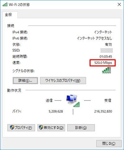 ネットワークの設定 Windows 10 有線lan Ntt Com お客さまサポート