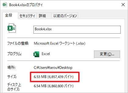 Excel 画像を圧縮する方法 一括 Pcの鎖